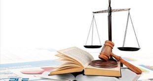 Bài giảng tập huấn nghiệp vụ xử phạt vi phạm hành chính