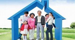 Thẩm quyền xác nhận thành viên hộ gia đình sử dụng đất