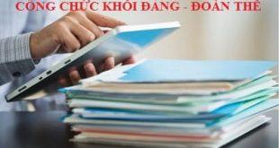 Bộ câu hỏi trắc nghiệm thi công chức khối Đảng, Đoàn thể tỉnh Lạng Sơn năm 2020