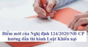 Điểm mới của Nghị định 124/2020/NĐ-CP hướng dẫn Luật Khiếu nại
