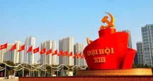 Bộ câu hỏi trắc nghiệm tìm hiểu Nghị quyết Đại hội đại biểu toàn quốc lần thứ XIII của Đảng Cộng sản Việt Nam.